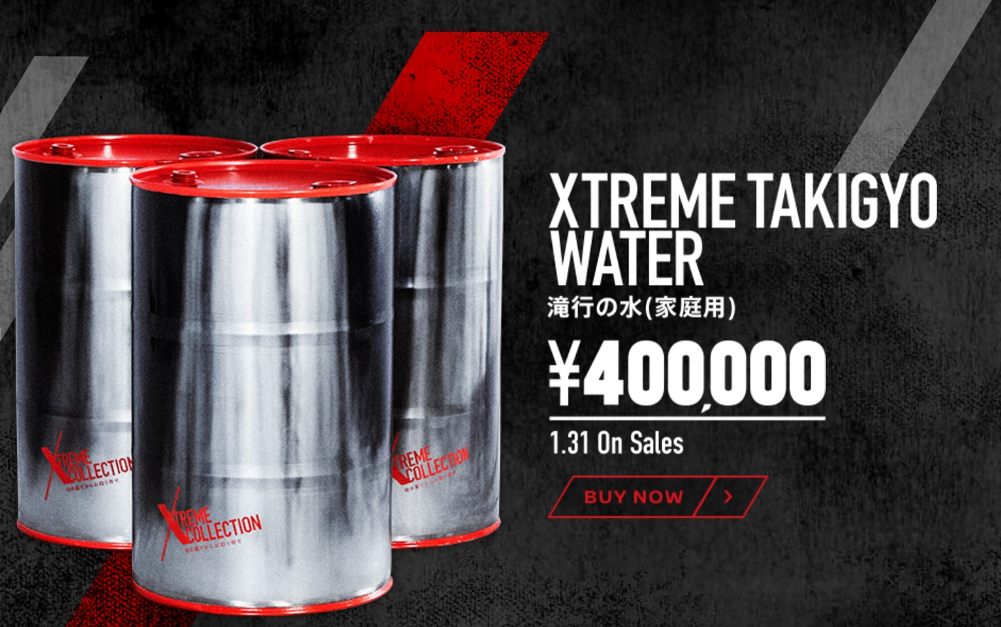 【CM出演情報】【永田隼也】【#XTREME COLLECTION by NISSAN X-TRAIL】