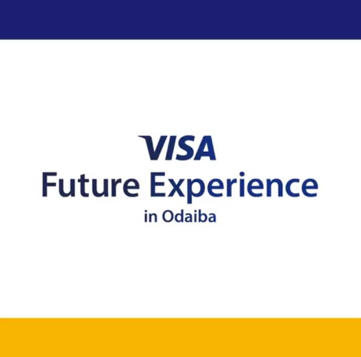 【中村輪夢】「VISA Future Experience in Odaiba」出演のお知らせ