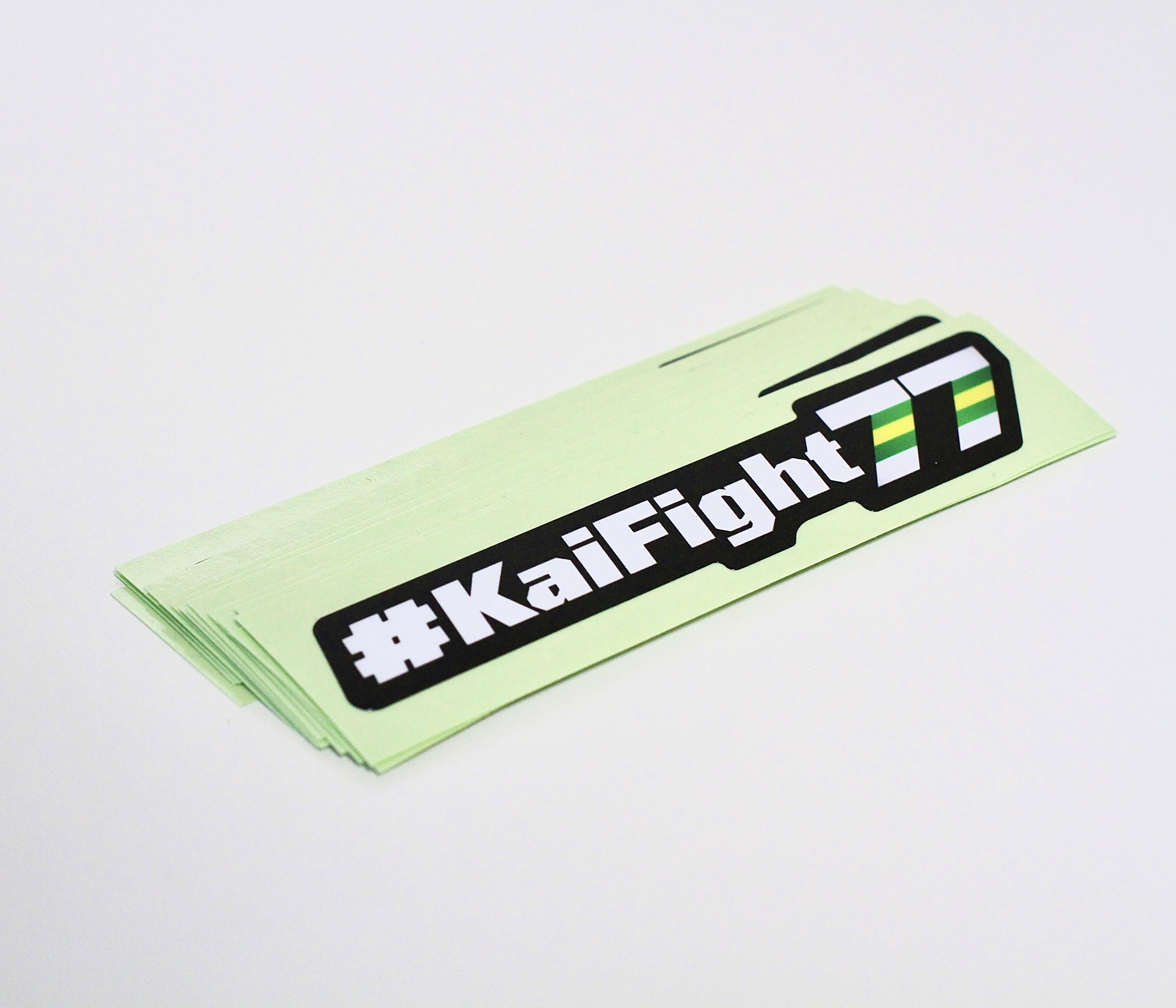 榊原魁のリハビリをサポートする「#Kaifight77ステッカー」発売のお知らせ