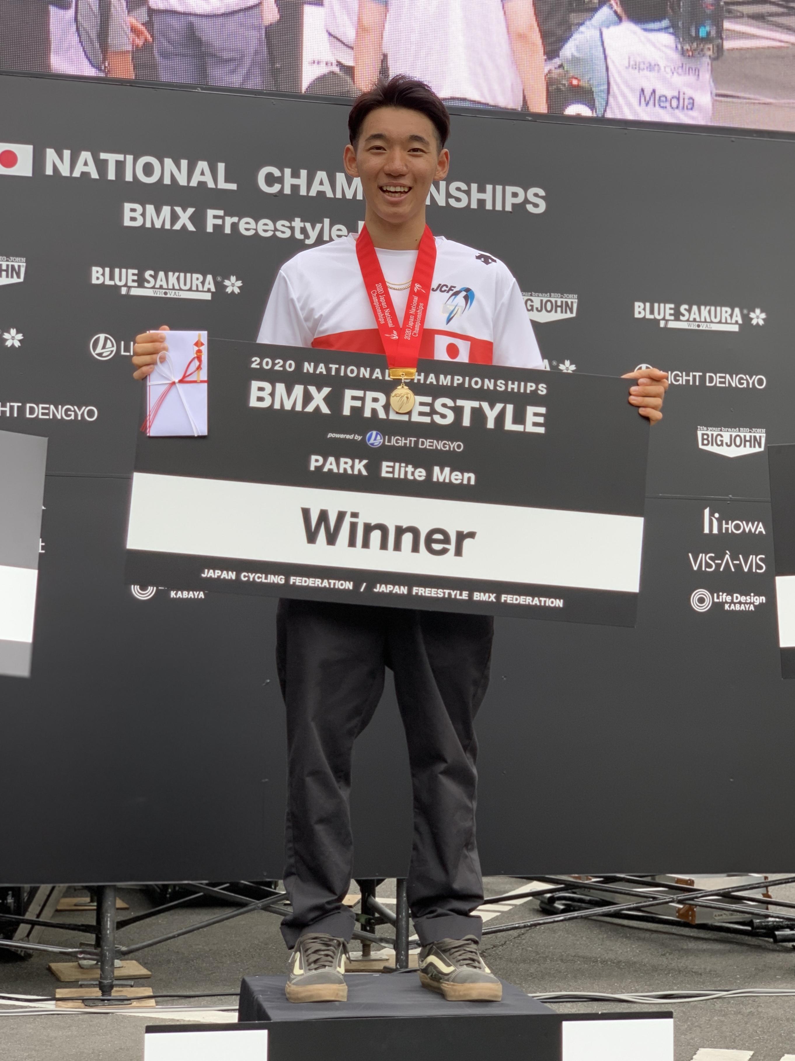 【中村輪夢】第4回全日本BMXフリースタイル選手権・パーク優勝!